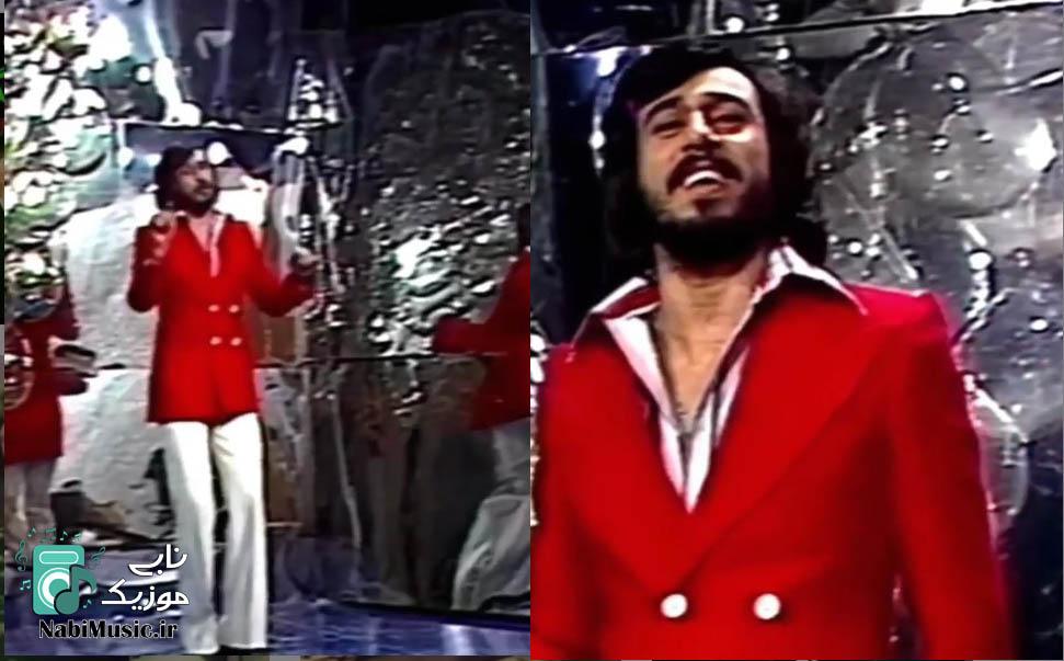 شهرام شپره در اجرای زنده قبل انقلاب